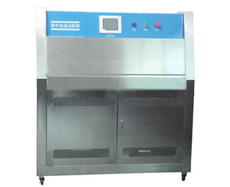 China Automatic Control Accelerated Weathering Tester For Motorcycle Industry supplier
