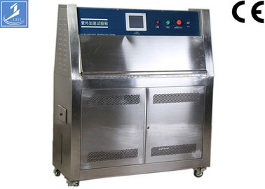 China Accelerated Weather UV Aging Test Chamber with SUS 304 Steel Plate TEMI 880 factory