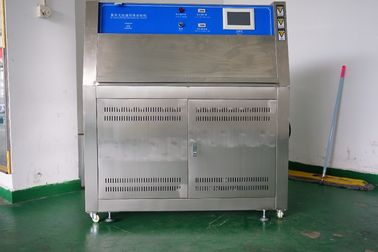 China Accelerated Weathering UV Aging Test Chamber UV Aging Test Machine With Factory Automaically factory