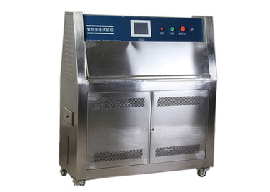 China Programmable UV Accelerated Weathering Tester , Touch Screen Aging Test Chamber factory